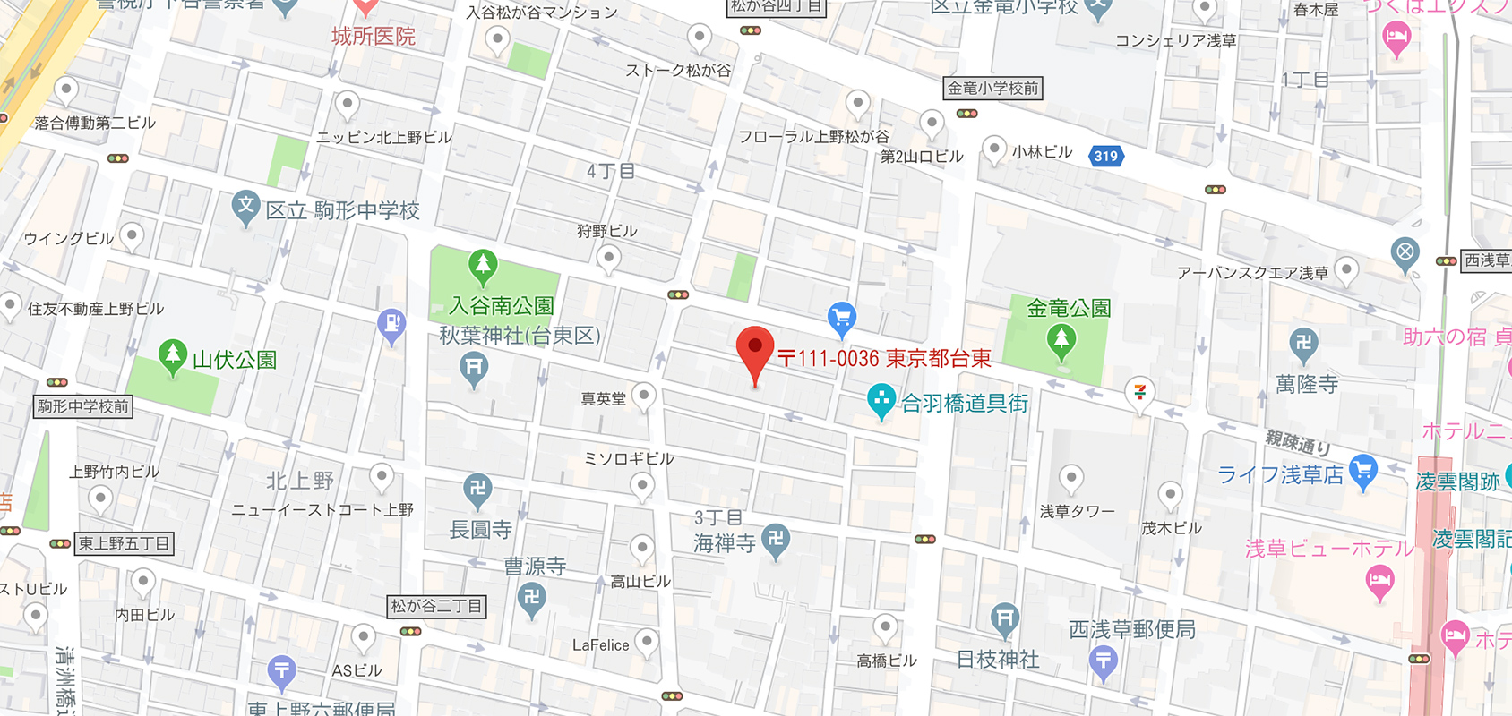 東京物流倉庫