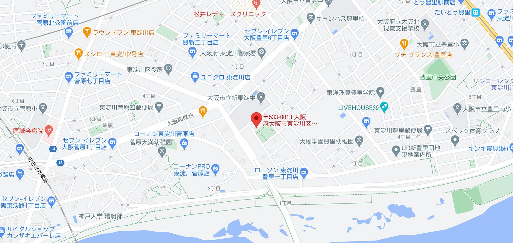 大阪物流倉庫